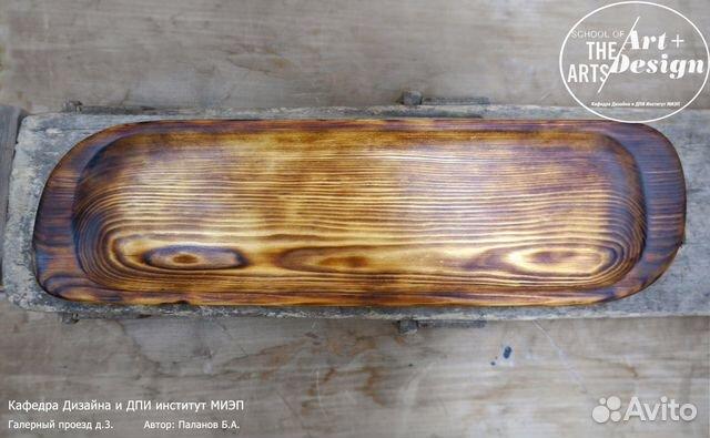 Деревянная посуда (лоток, резьба по дереву)