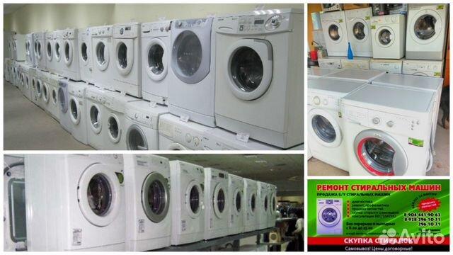 Сервисный центр стиральных машин electrolux 3-й Смоленский переулок мастерская стиральных машин Серпуховский переулок