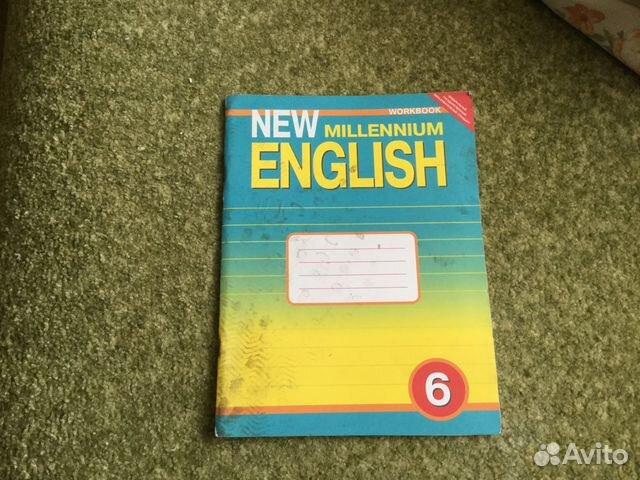Гдз Английский Язык 10 Класс New Millennium English Рабочая Тетрадь