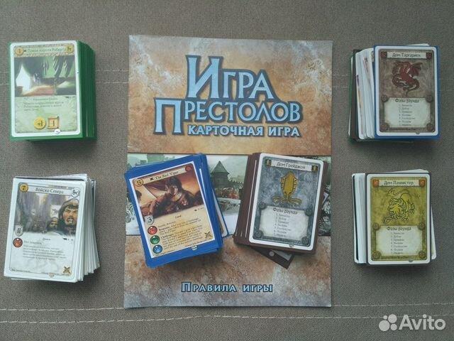 игра престолов карточная игра онлайн