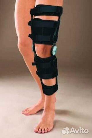 аппарат ортопедический на коленный сустав