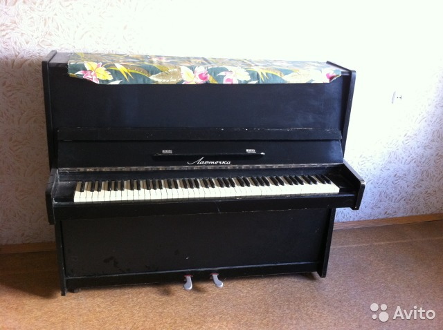 правильно авито ульяновск продам пианино гороскопов, описание знаков
