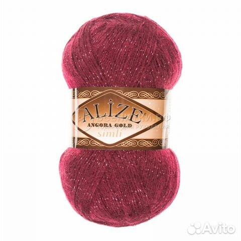 Пряжа ализе металлик