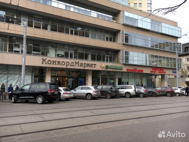 Магазины у метро Шаболовская, Москва