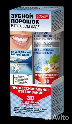 Основа зубного порошка