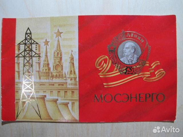 открытки и почтовые карточки ссср