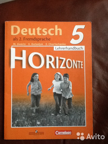 em bruckenkurs lehrerhandbuch german edition