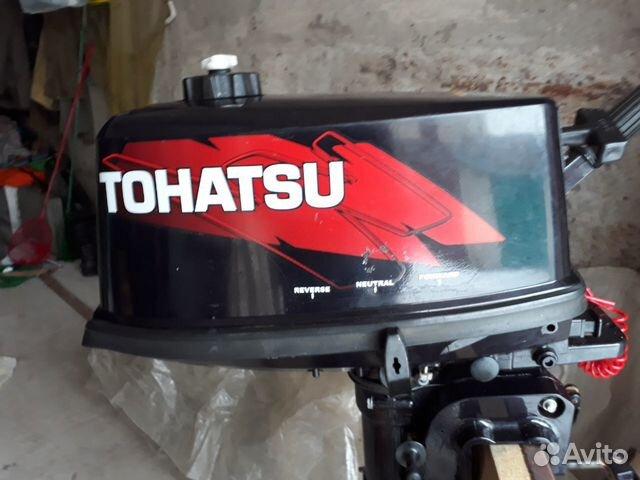 выносной бак для tohatsuna