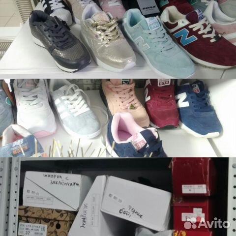 a6a9bb9f561d Обувь, кроссовки женские   Festima.Ru - Мониторинг объявлений