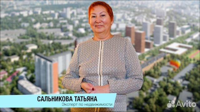 Частные объявления на авито москва и область челябинск доска объявлений работа 74