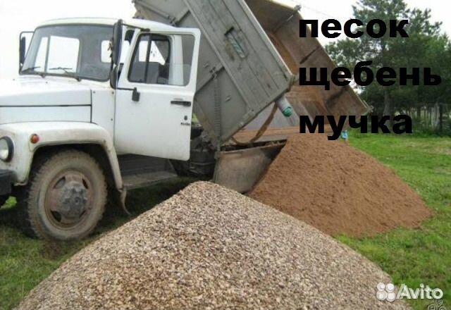 Мартемьяновская карьер купить песок строительная компания водолей ижевск