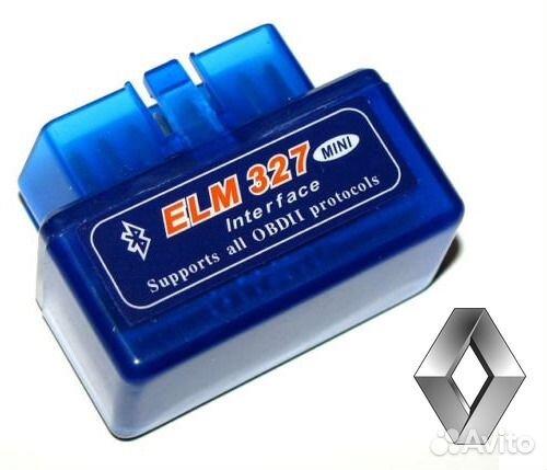 elm327 bluetooth для renault