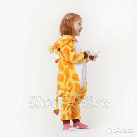 Кигуруми Жираф детский купить в Москве на Avito — Объявления на ... 1f6db27149a80