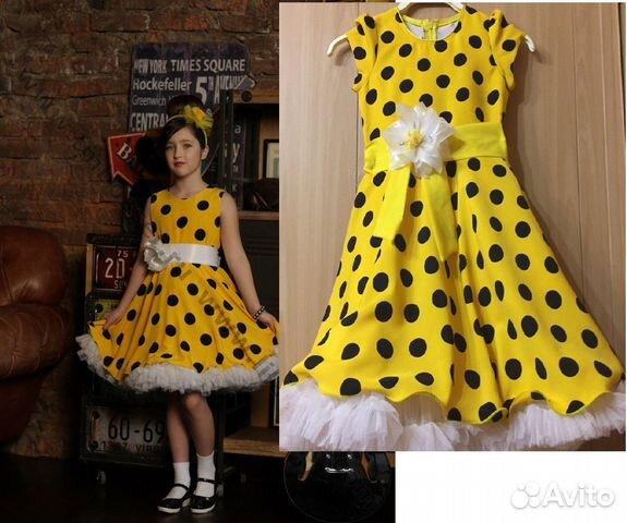 a859fd26a6c Платье стиляги-ретро стиль