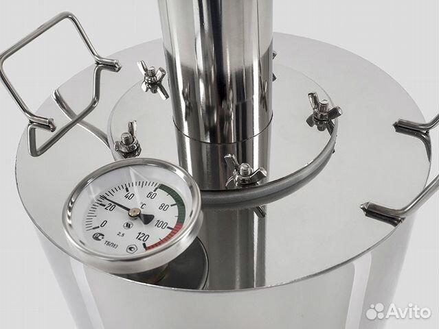купить самогонный аппарат феникс элегант 20 литров