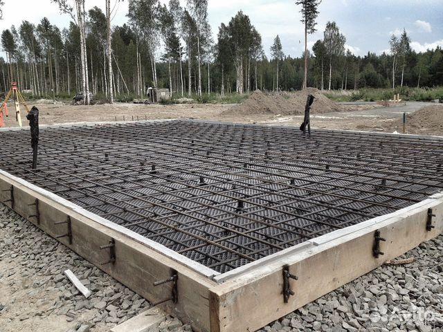 Купить бетон м200 иркутск тд пермский бетон