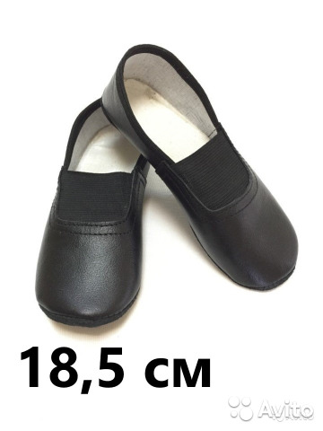 Gym shoes size 29
