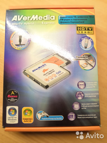AVERMEDIA HC82 DRIVERS DOWNLOAD FREE