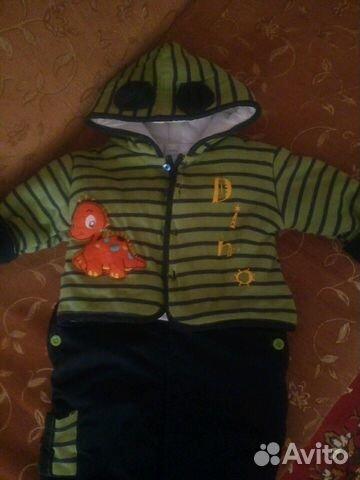 Suit for autumn 89279127155 buy 2