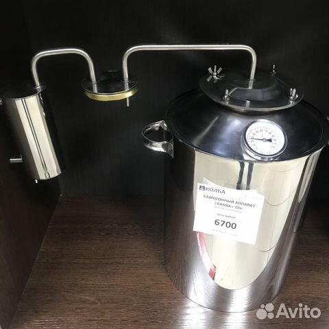 Купить самогонные аппараты оптом для открытия магазина самогонный аппарат из химического стекла