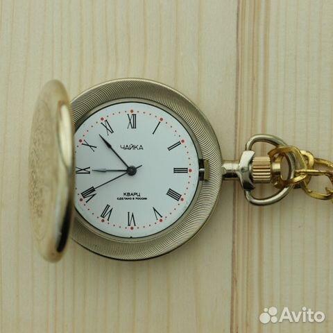 98188787 Чайка кварцевые карманные часы на цепочке в купить в Москве на Avito ...