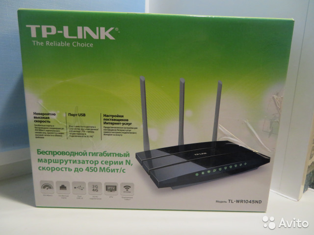 Wi-Fi роутер TP-link TL-WR1045ND 4G USB Гарантия
