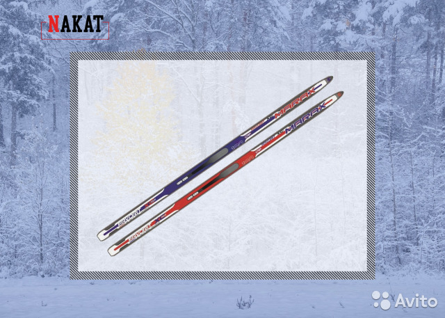 Беговые лыжи marax favorit 150 см Новые— фотография №1. Адрес  Санкт- Петербург ... 1f2716464f6