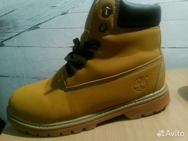 9aa131cc181b Зимние ботинки