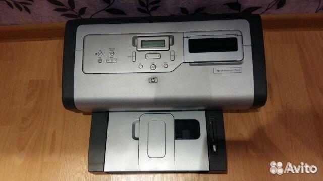 HP PHOTOSMART 7600 DRIVERS FOR WINDOWS 10