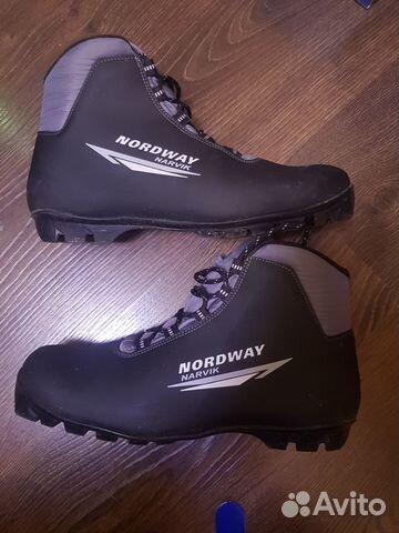 2de167e792f6 Мужские ботинки для беговых лыж Nordway купить в Саратовской области ...