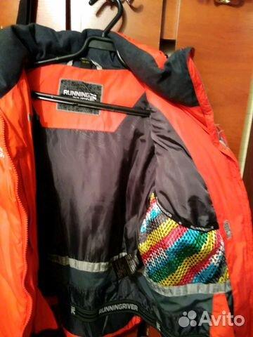 Куртка 89086421066 купить 2