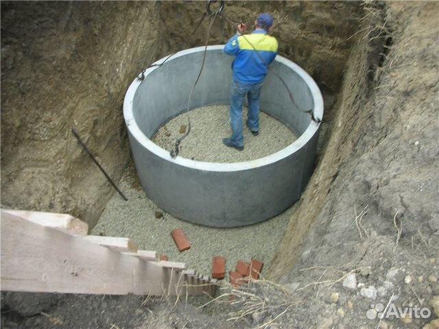 сколько стоит закопать бетонное кольцо расценки