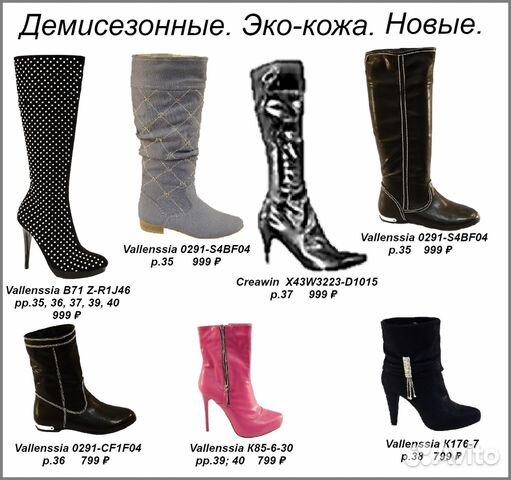 ba016c67d Демисезонные сапоги. Эко-кожа. Новые купить в Кемеровской области на ...