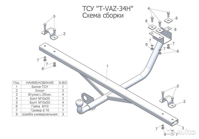 Tow bar for VAZ 2121 (profile pipe) (1977-2014)