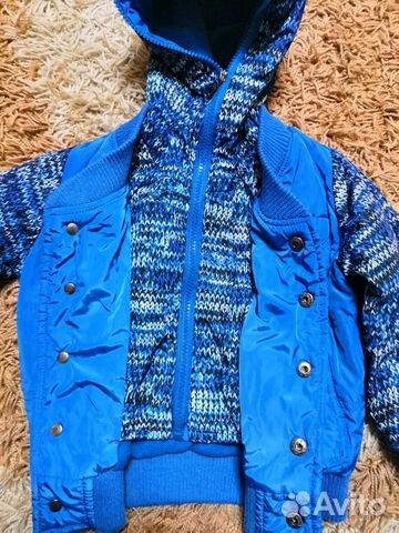 Куртка 89206050065 купить 2