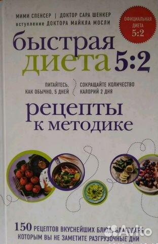 Диета пятая рецепты