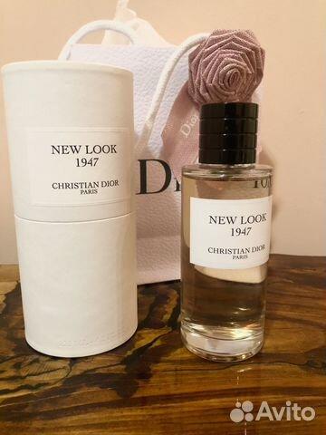 селективный парфюм Dior New Look 1947 купить в московской области на