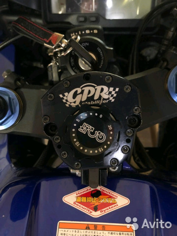 Kit rings rotary damper GPR 4