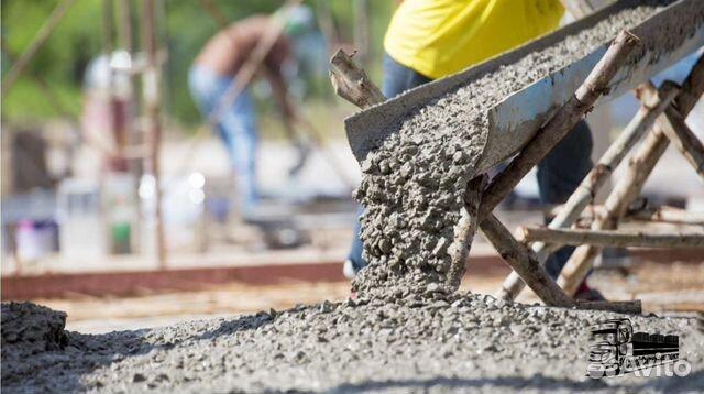 Заказать бетон в сухом логу цементный раствор в ярославле купить