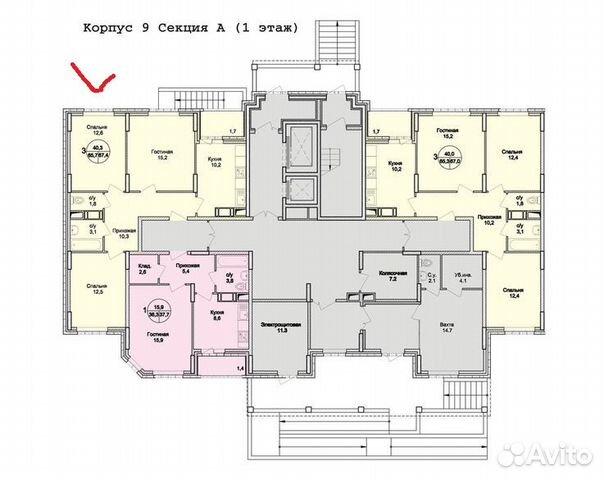 Продается трехкомнатная квартира за 4 700 000 рублей. Московская обл, г Раменское, Северное шоссе, д 20.