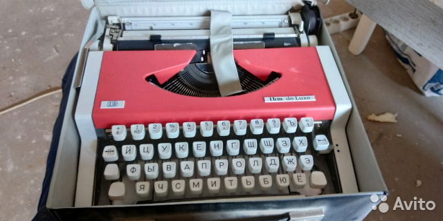 Печатная машинка 89621675699 купить 2