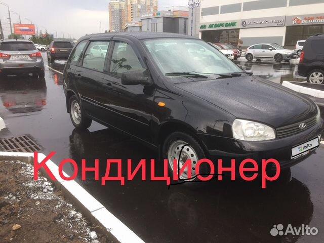 Купить ВАЗ (LADA) Kalina пробег 90 000.00 км 2011 год выпуска
