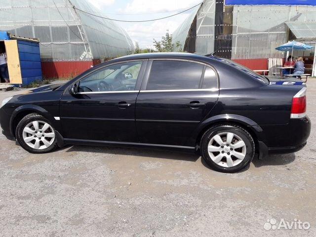 Opel Vectra, 2006 89059947166 купить 1