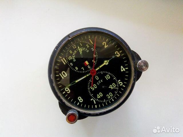 Цена часы продать авиационные москва ломбарды