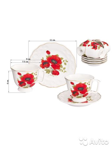 Кофейный набор Маки Elan Gallery 89185481598 купить 2