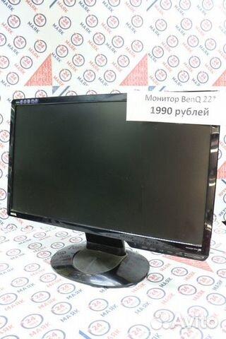 BENQ G2010WAP TREIBER WINDOWS 10