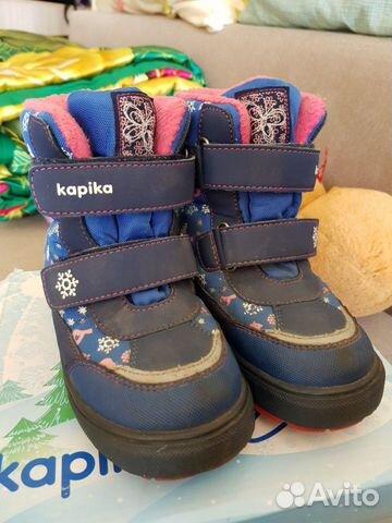 Сапоги зимние Капика 89086408647 купить 3