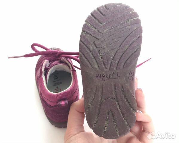 Shoes Superfit