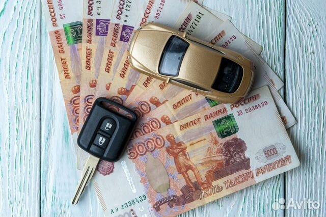кредит под залог авто банки старый оскол как оплачивать кредит на озоне