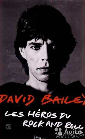 "David Bailey ""Les Heros du Rock and Roll"""
